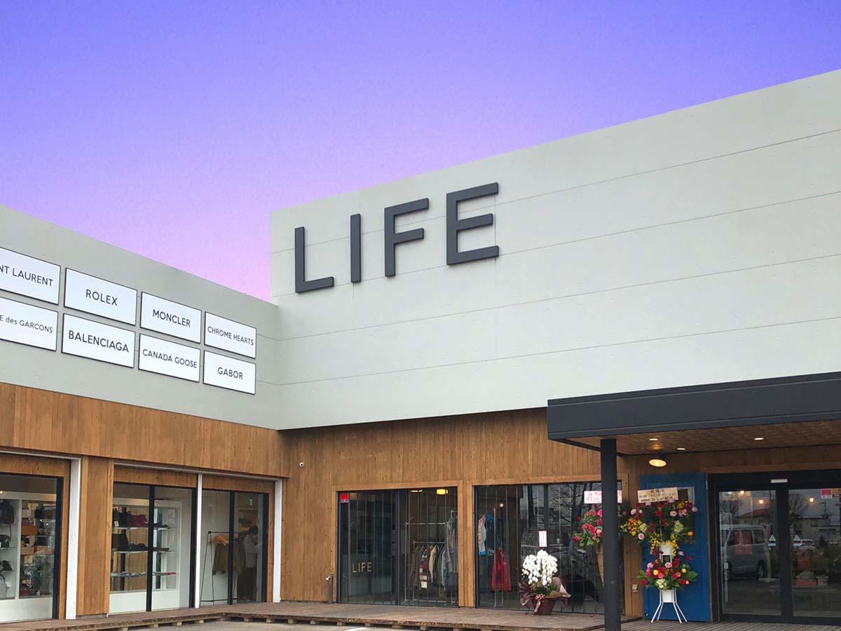 ブランド古着専門店LIFE 店舗画像