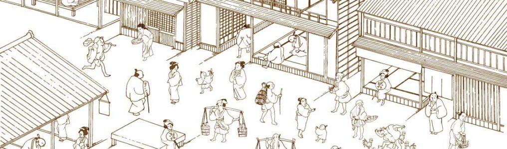 近江商人の商売十訓 三方良しは究極の経営理念アイキャッチ画像