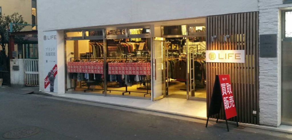 ライフ仙台中央店店舗外観画像